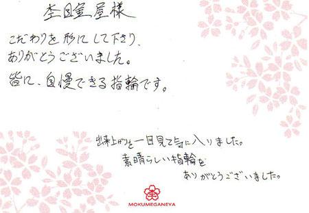 14062801広島店ブログH003.jpg