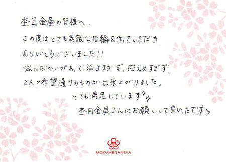 140718広島本店ブログ003.jpg