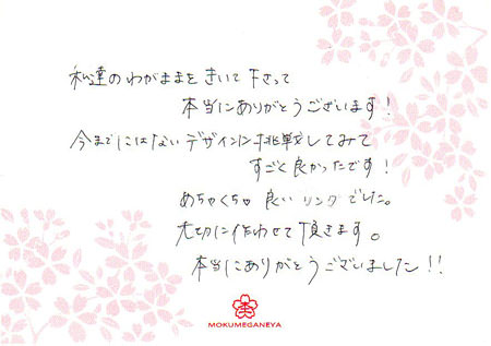 140829広島本店ブログ003.jpg