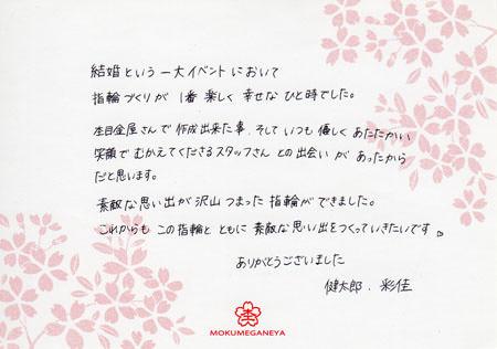141219広島店ブログ2.jpg