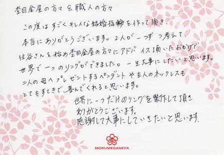 150106広島本店ブログ3.jpg