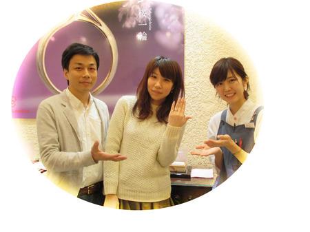15022701広島本店BLOG05.JPG