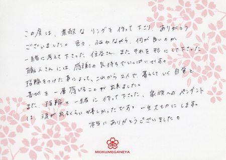 15022701広島本店BLOG06.jpg