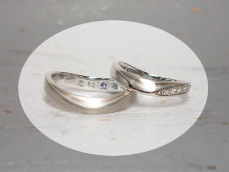 15051702木目金の結婚指輪_H(ブログ用)2.jpg