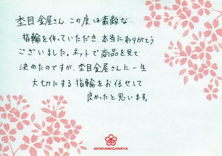 150523広島本店BLOG008.jpg