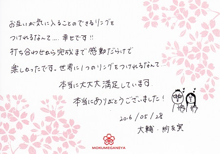 160610_H005.jpg