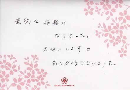 160902blog⑤.jpg