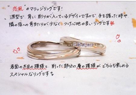 17062301広島ブログ① (2).jpg