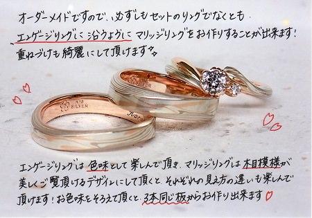 18012601金曜ブログ②.jpg
