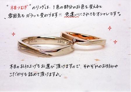1802002金曜ブログ①.jpg