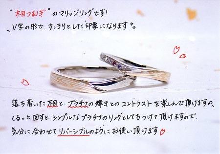 1802002金曜ブログ②.jpg