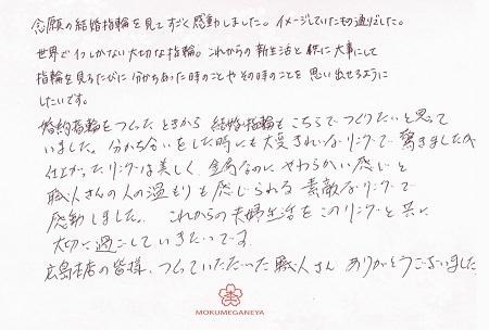 180921hiroshimablog_4.jpg