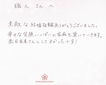 hiroshimablog0907(5).jpg