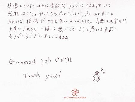 181012hiroshimablog05.jpg