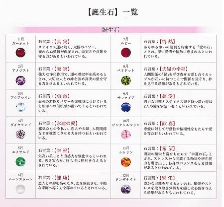 金ブログ_H006.jpg