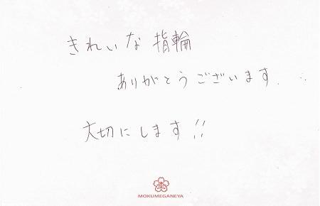 200124杢目金屋_H005.jpg
