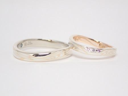 20091301木目金の結婚指輪_H004.JPG