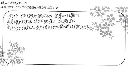 210502杢目金屋_005 (1).jpg