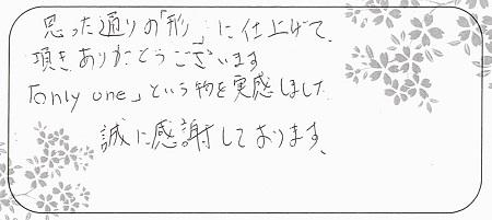 210521杢目金屋_H005.jpg