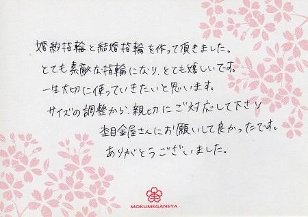 151218blog_A02.jpg