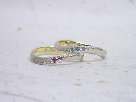 16101501木目金の結婚指輪A_004.JPG