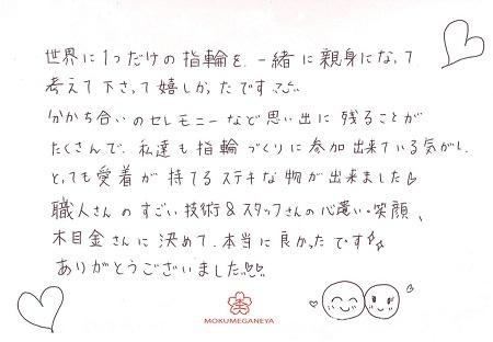 181207杢目金屋_A004.jpg