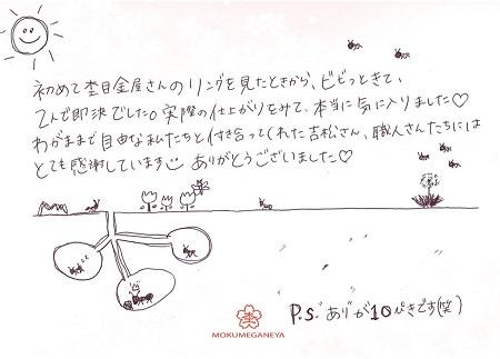 181221杢目金屋_A004.jpg