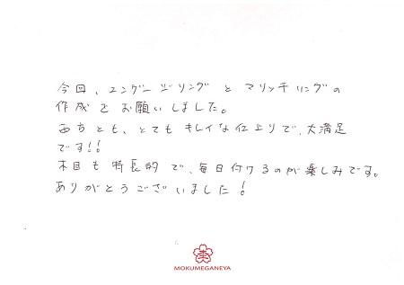 191018杢目金屋_A005.jpg