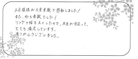 210409杢目金屋_A004.jpg