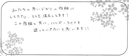 210723杢目金屋_A005.jpg