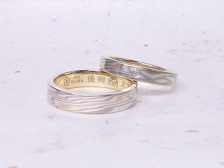 14041701木目金の結婚指輪M_002.JPG