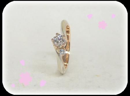 婚約指輪.png