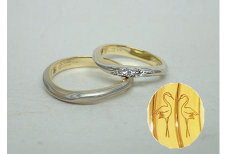 結婚指輪.png