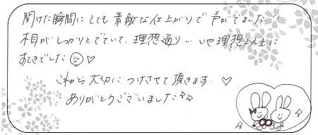 201218杢目金屋_A003.jpg