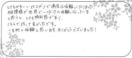 211001杢目金屋_A005.jpg