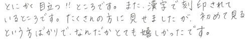 コメント②.jpg