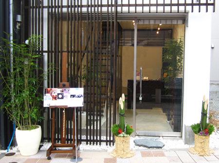 杢目金屋神戸店2011新年.jpg