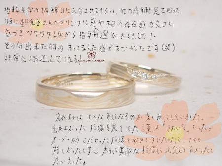 16101401C_blog.jpg
