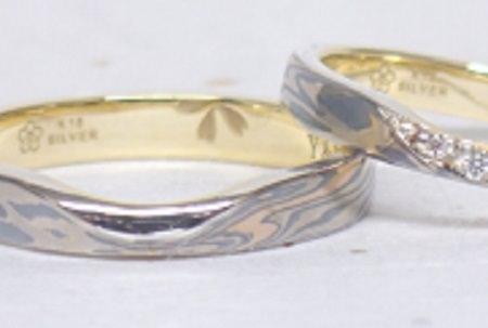 16112502 杢目金の結婚指輪5.JPG