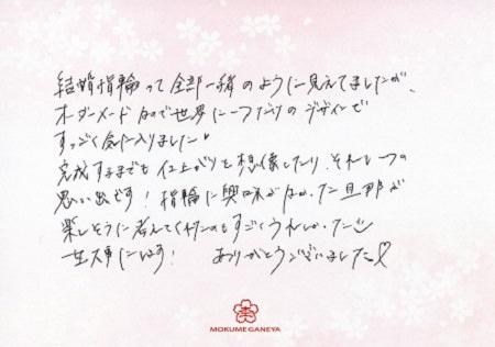 17031701神戸ブログ写真3.jpg