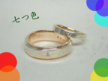 141010blog①.JPG