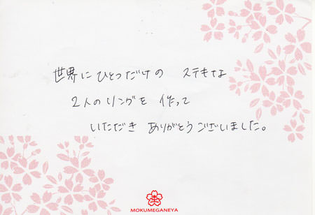 141010blog②.jpg
