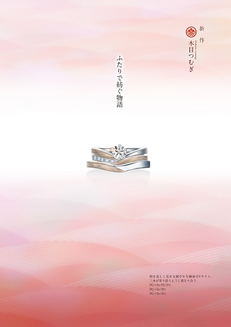 神戸ブログ4.22.jpg