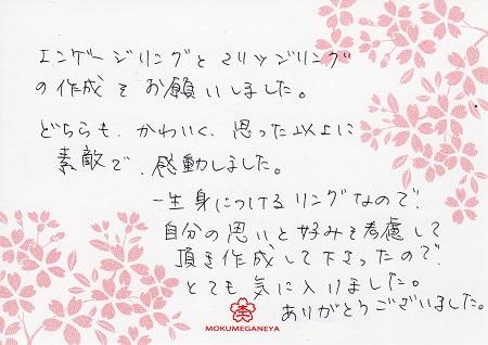 160603神戸ブログ (1).jpg