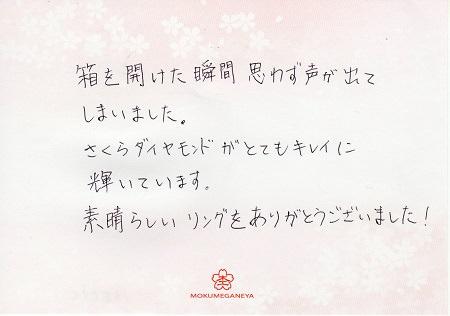 160624神戸ブログ.jpg