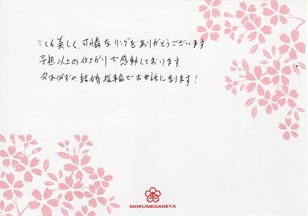 160701神戸ブログ (2).jpg