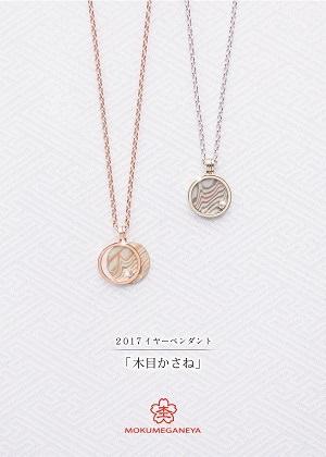 170616神戸ブログ (2).jpg