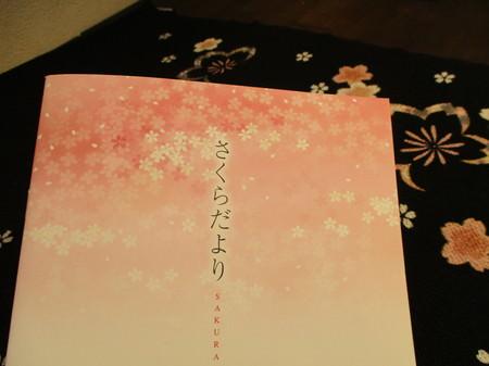 梅田ブログ180107 (1).JPG