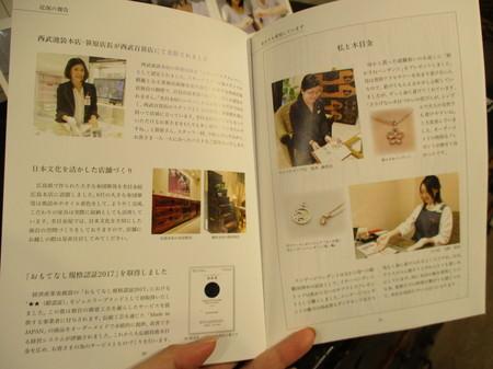 梅田ブログ180107 (3).JPG