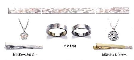 18060801杢目金の結婚指輪02.jpg